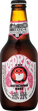 Hitachino Nest Red Rice Ale 330 ml x 24