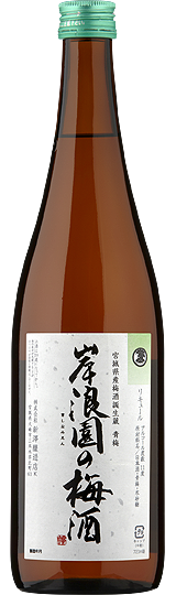 Kishinamien Umeshu Plum Sake NV