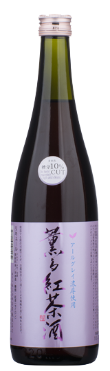 Kishinamien Earl Grey Tea Sake Liqueur