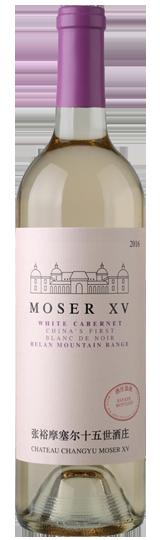 Chateau Changyu Moser XV Helen Mountain Blanc de Noir White Cabernet Sauvignon Ningxia 2017