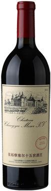 Chateau Changyu Moser XV Grand Vin Cabernet Sauvignon Ningxia 2016