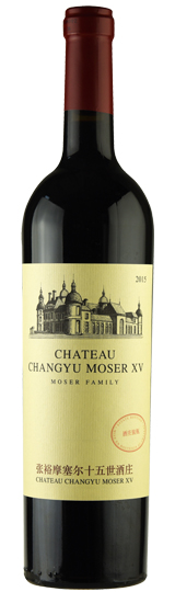Chateau Changyu Moser XV Family Second Vin Red Ningxia 2016