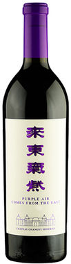 Chateau Changyu Moser XV Purple Air Comes from the East 2016