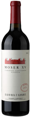 Chateau Changyu Moser XV Family Second Vin Red Ningxia 2017